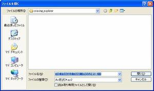 WS000830[1].jpg