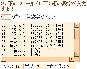 WS000852.JPG