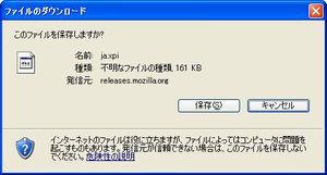 WS000859[1].jpg