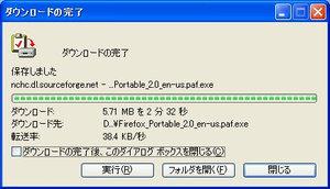 WS000860[1].jpg