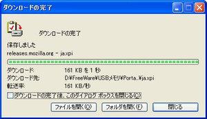 WS000862[1].jpg
