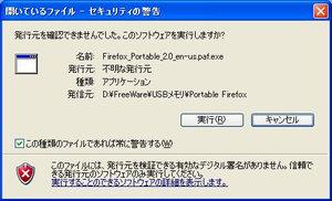 WS000864[1].jpg
