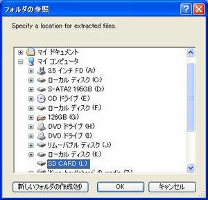 WS000865[1].jpg