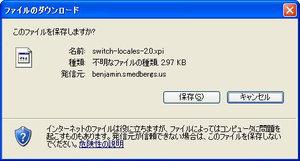 WS000881[1].jpg