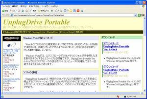 WS000889[1].jpg
