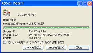 WS000894[1].jpg