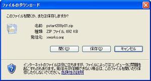 WS000912[1].jpg