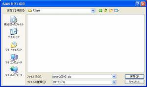 WS000913[1].jpg