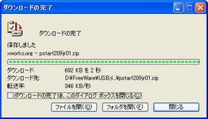 WS000914[1].jpg