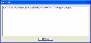 WS000923[1].jpg