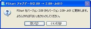 WS000925[1].jpg