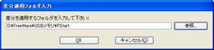 WS000930[1].jpg
