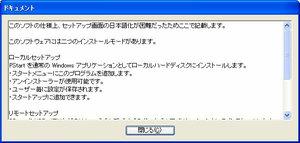 WS000931[1].jpg