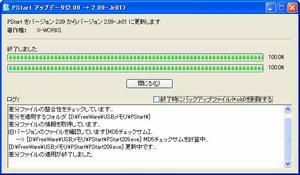 WS000932[1].jpg