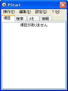 WS000938.JPG