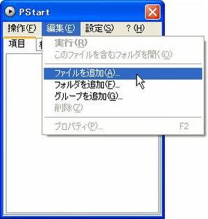 WS000940[1].jpg