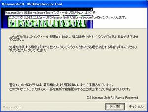 WS000951[1].jpg