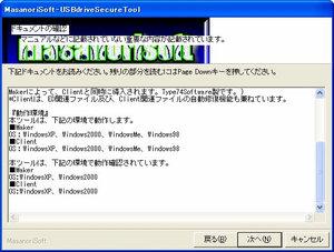 WS000952[1].jpg