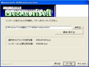 WS000954[1].jpg