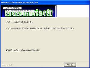 WS000961[1].jpg