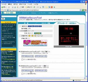 WS000964[1].jpg
