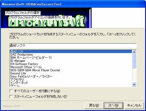 WS000965[1].jpg