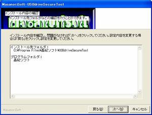 WS000966[1].jpg