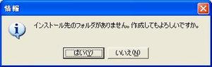WS000967[1].jpg