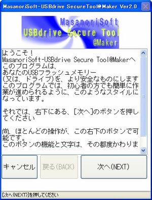 WS000969[1].jpg