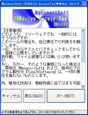 WS000970[1].jpg