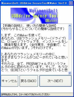 WS000971[1].jpg