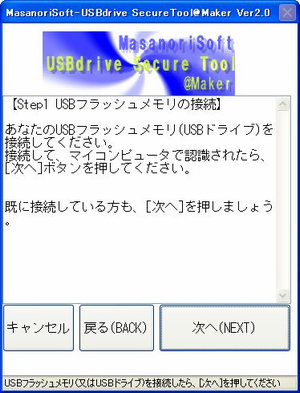 WS000972[1].jpg