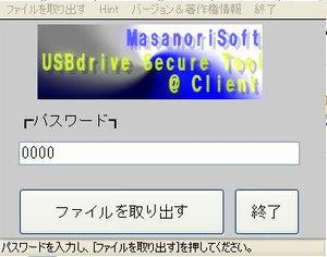 WS000979[1].jpg