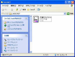WS000982[1].jpg