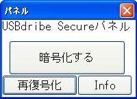WS000983.JPG