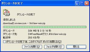 WS000998[1].jpg