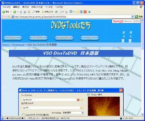 WS001048[1].jpg