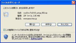 WS001051[1].jpg