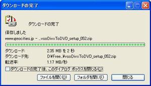 WS001053[1].jpg