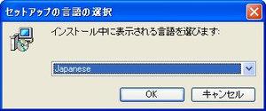 WS001057[1].jpg