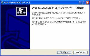WS001058[1].jpg