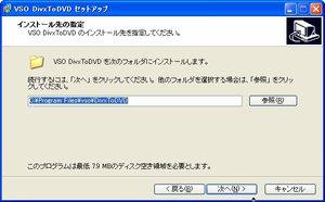WS001059[1].jpg