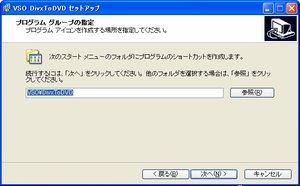 WS001060[1].jpg