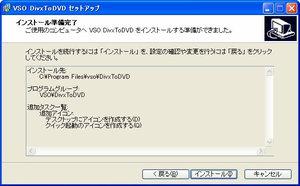 WS001062[1].jpg