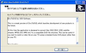 WS001063[1].jpg
