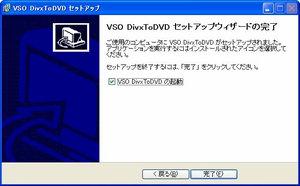 WS001064[1].jpg