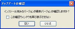 WS001065[1].jpg