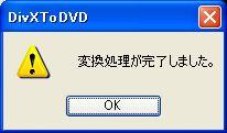 WS001072.JPG