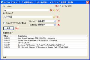 WS001090B.jpg