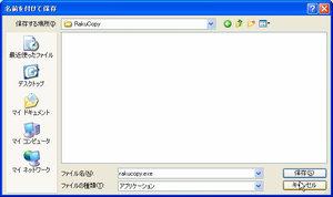 WS001103[1].jpg